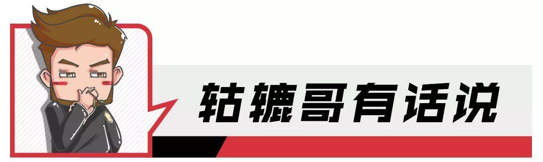 中高端皮卡典范再添猛将,国六域虎5经典版售9.68万元!