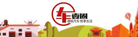还在嫌星途4S店太少?重庆又一家星途4S店正式开业