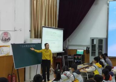 开封市金明小学在全市小学语文统编教材教学观摩中进行教学展示