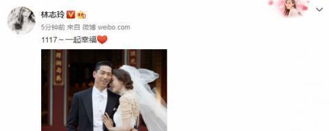 林志玲晒与老公黑泽良平婚纱照送祝福:一起幸福