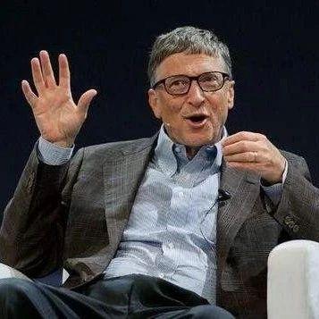 全球首富易主了,比尔·盖茨反超贝佐斯登榜首
