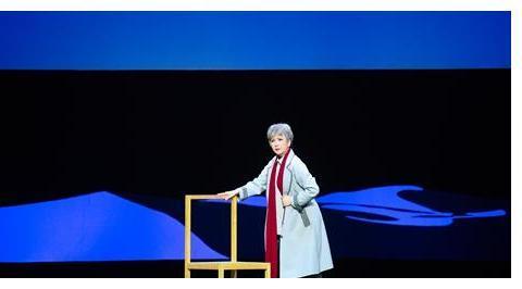 沪剧《敦煌女儿》在京演出:讲述樊锦诗扎根大漠50年传奇人生