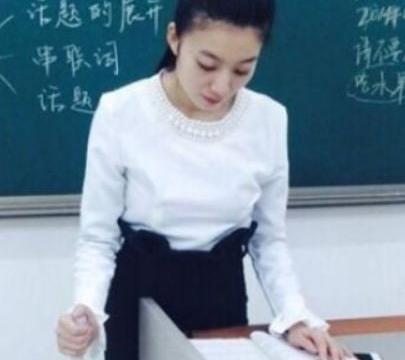 冒着没收手机上课偷拍的老师,尤其是最后一个