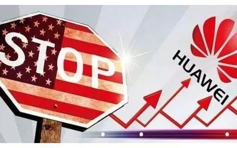 美国又搞小动作?撺掇德国共同打压中国企业,德:不参与