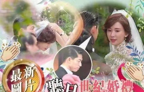 林志玲一脸孕相出席婚礼!脸肿眼小穿平底鞋