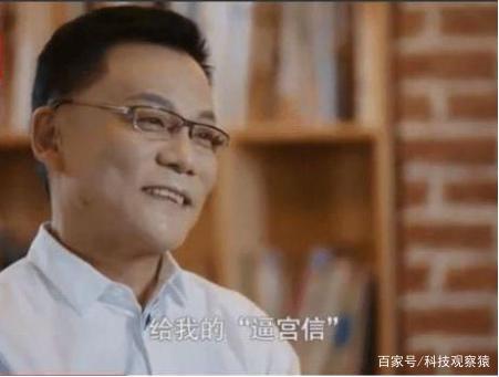 当当创始人李国庆为摔杯道歉:把夫妻创业污名化