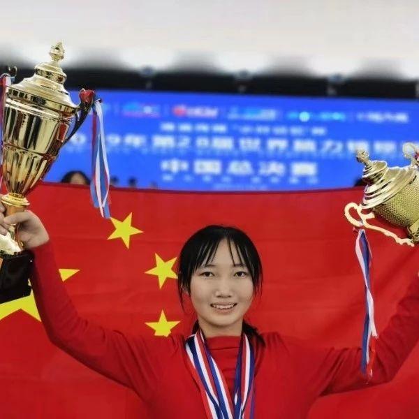 【新消息】一晚8次登台领奖!宁夏女孩李莹世界脑力锦标赛中国总决赛摘大奖