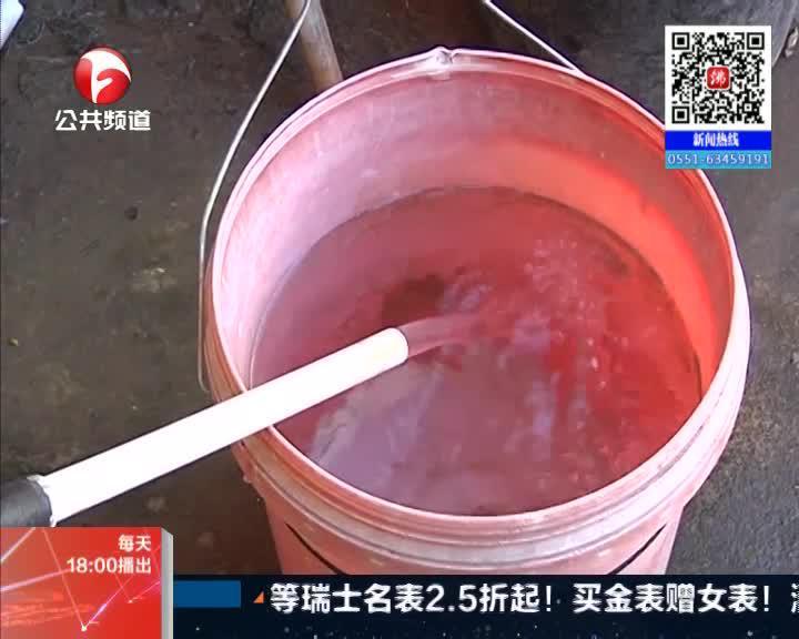 《新闻第一线》淮南:村里安装自来水  千户完工独漏几户