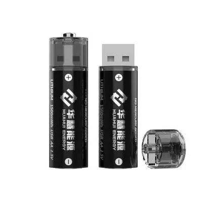 寿命长、充电快、电压足,可以循环使用1000次的USB充电电池