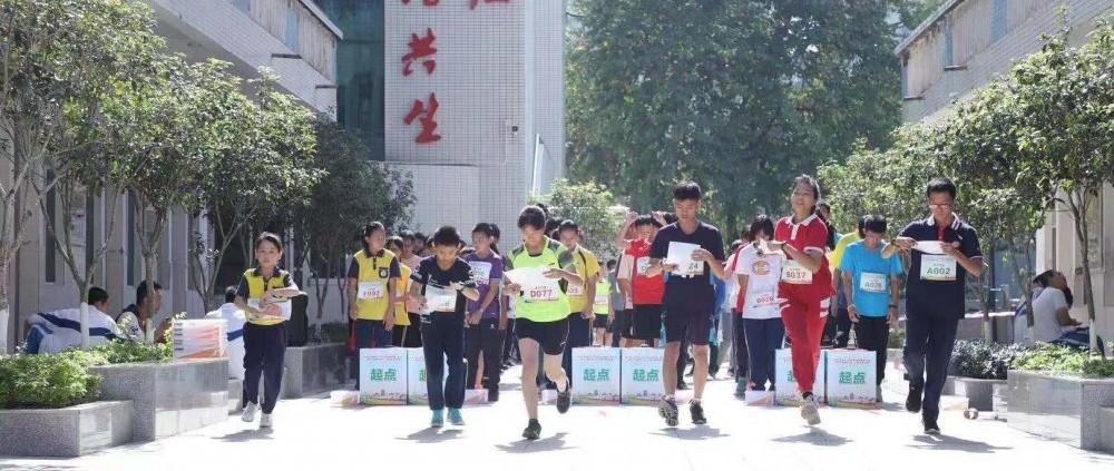 500多名中小学生今天在惠州进行了一场定向比赛