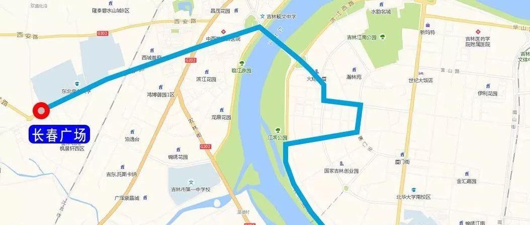 吉林市新开79线公交车!连接江南和西部城区!