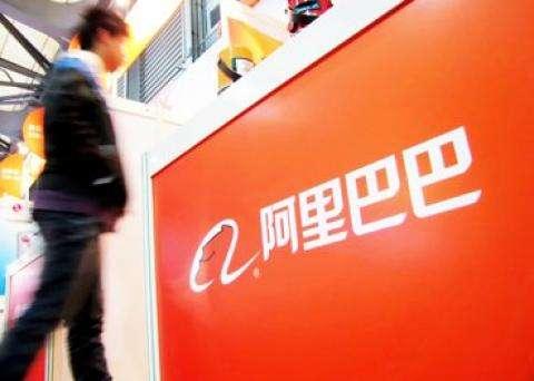 港交所披露阿里招股书:马云持6.1%股份 软银仍是最大股东