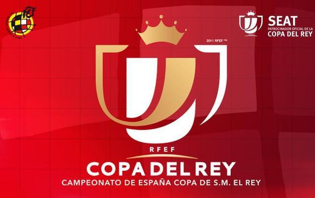 国王杯第一轮对阵抽签:西班牙人对阵西乙B球队