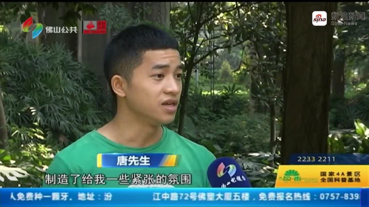 """25岁小伙遭遇老骗局 花近千元买""""苹果手机"""""""