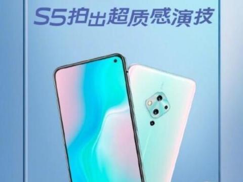 蔡徐坤五星推荐vivo S5正式发布,vivo Z5加速降价,惊喜!