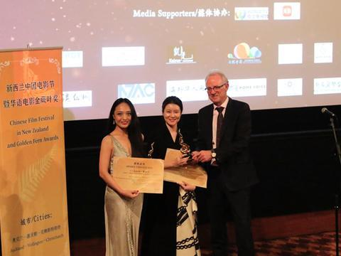 华语电影金嶡叶奖《流浪地球》《一切如你》成为最大赢家
