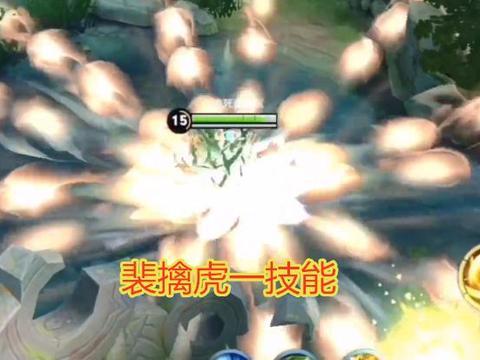 若英雄技能360度释放!以为貂蝉已够惊艳,结果橘右京大招绝了