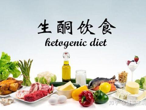 中南大学湘雅医院彭镜主任:生酮饮食治疗药物难治性癫痫的优势