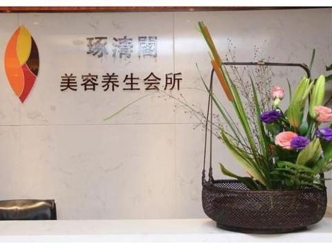 有书、有花、有茶....长沙这个地方值得一去