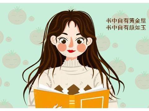 培养孩子阅读兴趣,最晚不能超过这个年龄,否则很难形成习惯