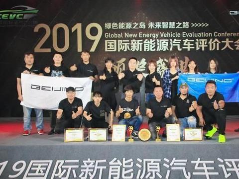 """斩获22项大奖 BEIJING""""达尔文智能军团""""蝉联CEVC赛场冠军"""