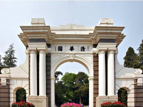 中国大学四大名校,国科大第三,浙大上榜,人大仅第五