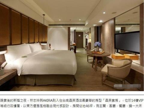 林志玲大婚开销破8位数,虽低调简约,总造价却是工薪族60年薪水