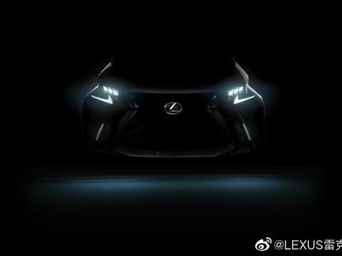 雷克萨斯纯电动车最新预告图发布 将于广州车展首发亮相