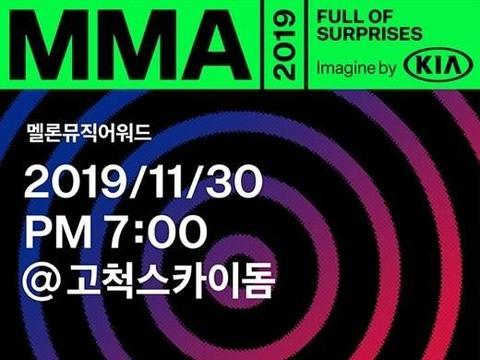 """191118""""MAMAMOO→防弹少年团""""MMA2019第一轮出演阵容公开"""