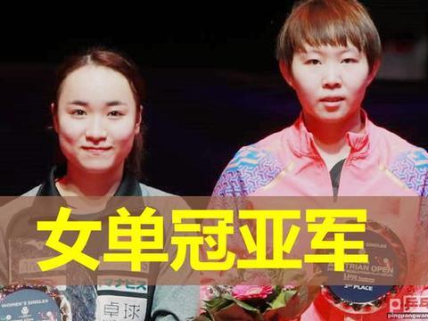 奥地利公开赛日本金牌数罕见超国乒,樊振东伊藤美诚的采访