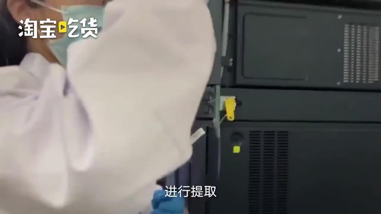山东大葱文化节上芹菜面膜问世 网友担心辣眼睛