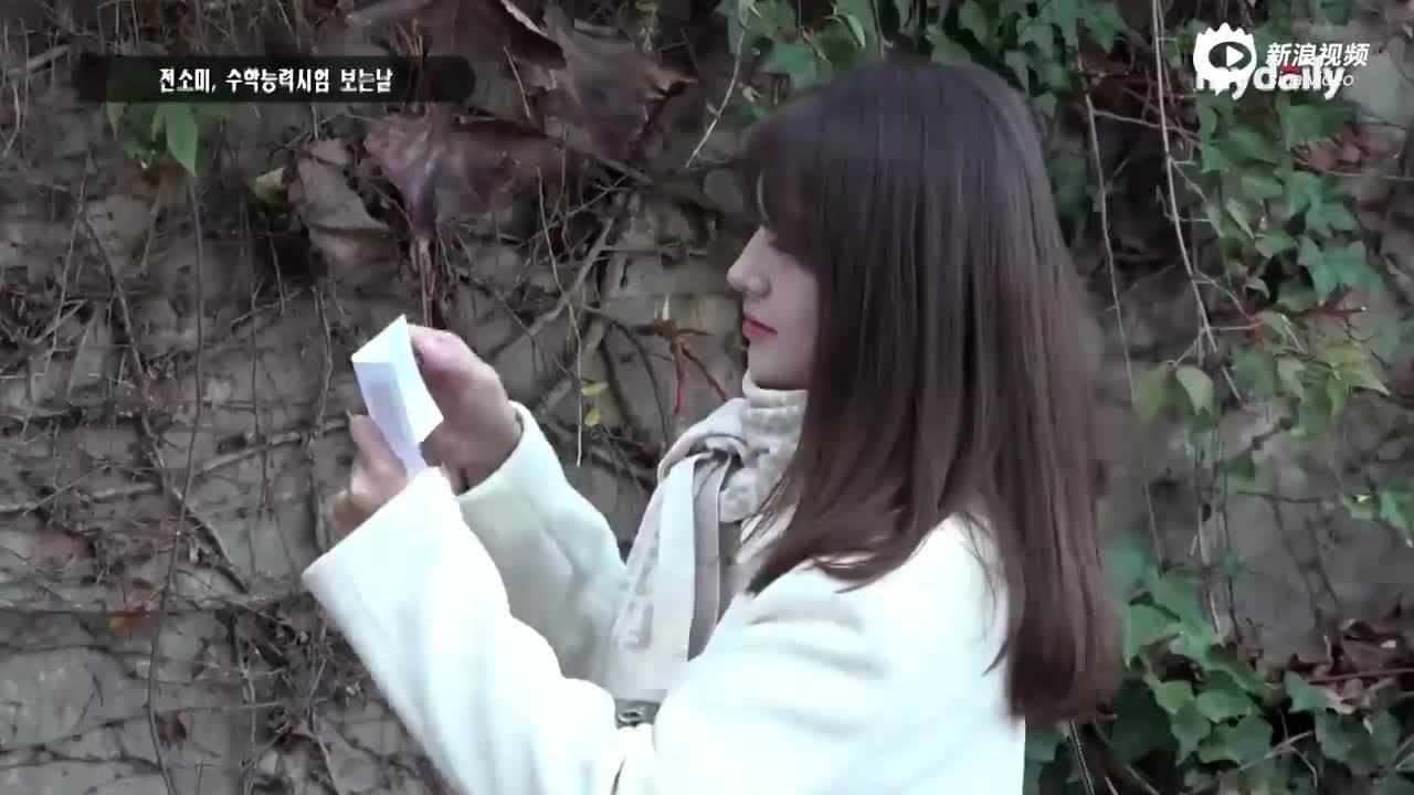 视频:101首届冠军全昭弥参加高考现身考场