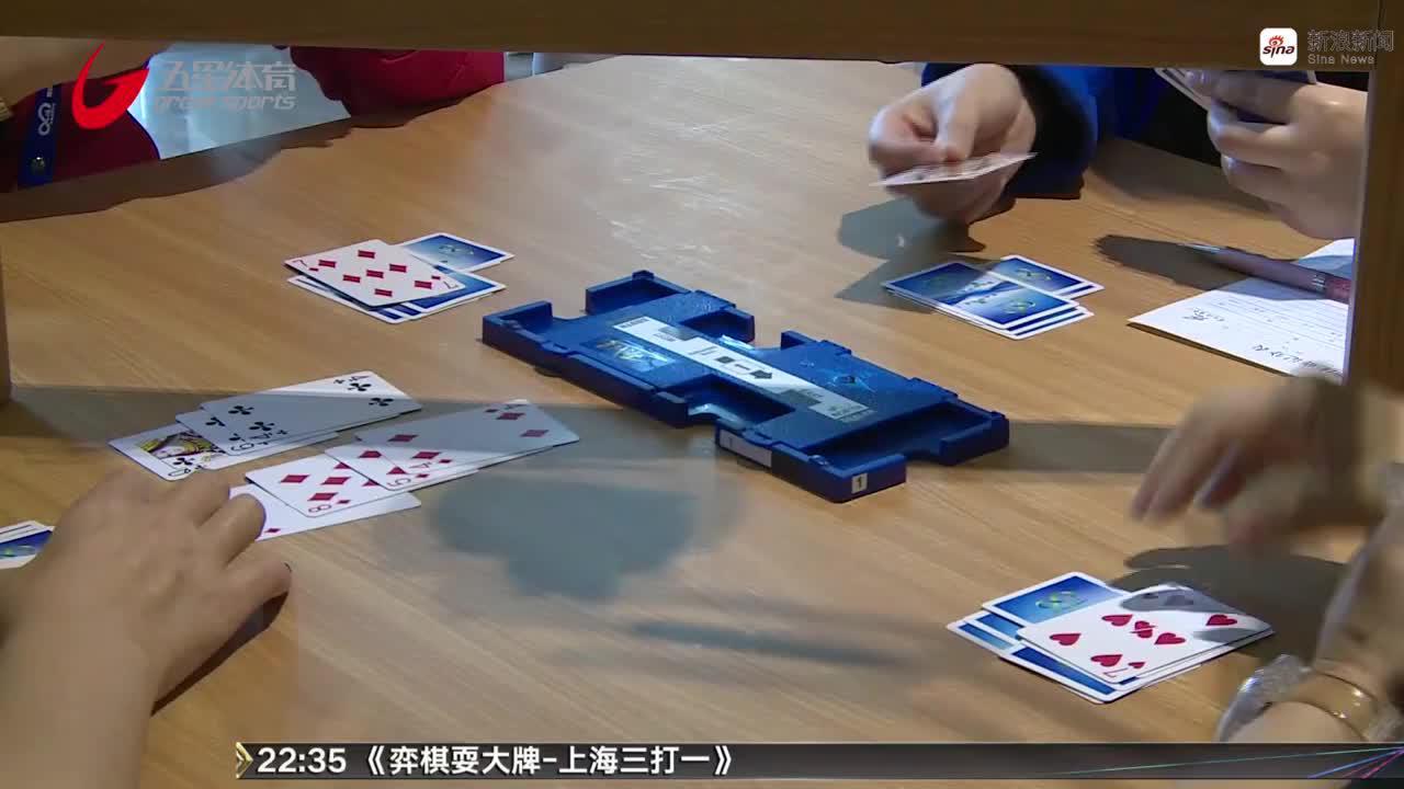 视频-智运会收官 上海代表团实现金牌奖牌榜双料第一