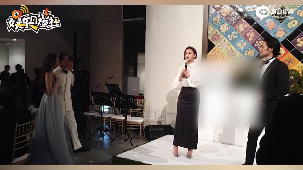 视频:张歆艺袁弘为林志玲婚宴致辞 木村拓哉录视频送祝福