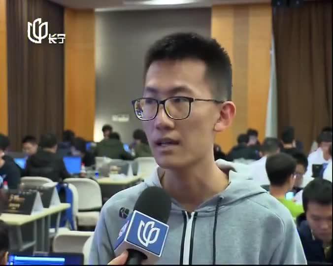 第五届上海市大学生网络安全大赛在东华大学举行
