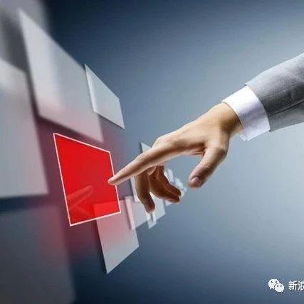 基金必读:国投瑞银多产品基金经理变更;华宸未来基金高管变更