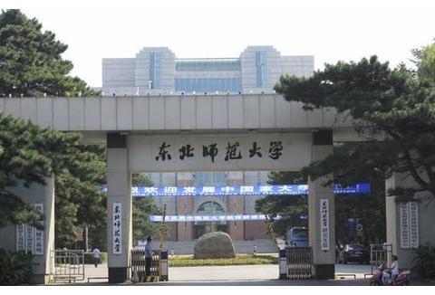 校友会2019中国东北地区排名前十强的大学,哈工大是否第一?