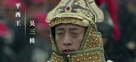吴三桂为何要起兵反清?完全是被康熙所迫,他一直对大清忠心耿耿