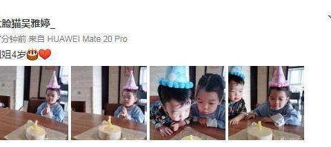 吴雅婷晒儿女萌照,姐弟俩萌态十足盯着蛋糕不眨眼,画面超有爱