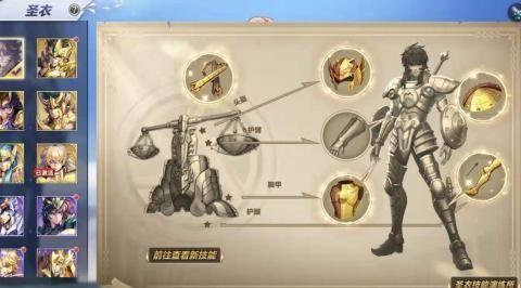 圣斗士星矢手游:为什么这个游戏越来越冷清?都怪天美压制平民