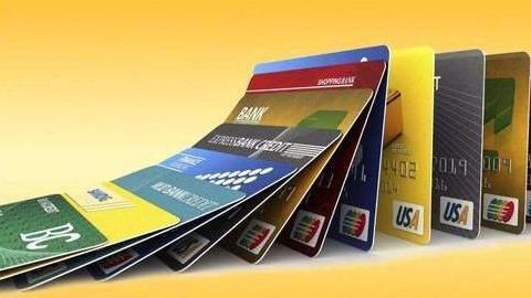 """银行严控信用卡!卡奴谨记,这几种现象,就是封卡前的""""警告"""""""