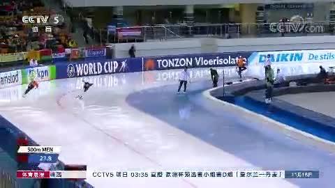 [冰雪]高亭宇摘得速度滑冰世界杯男子500米银牌