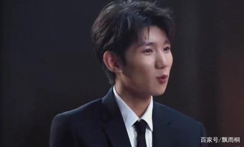 王源被家长安排相亲?他才18岁啊,可怜天下父母心