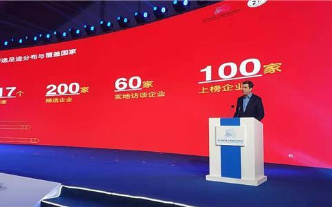 胡润今儿发布2019全球袜业创新百强榜,浙江这个小县城竟占小一半