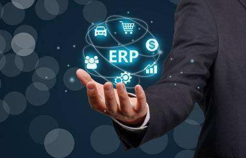 中小企业ERP实施难点分析