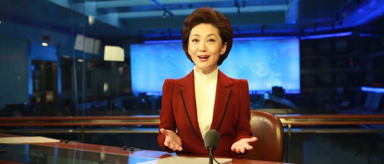 这份成绩单公布 央视主播:中国经济会越来越666