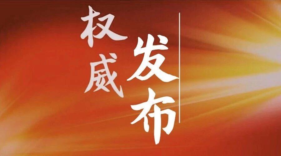 """机构改革后最高法院首起专利侵权案终审判决  镇江知识产权局""""赢得漂亮"""""""