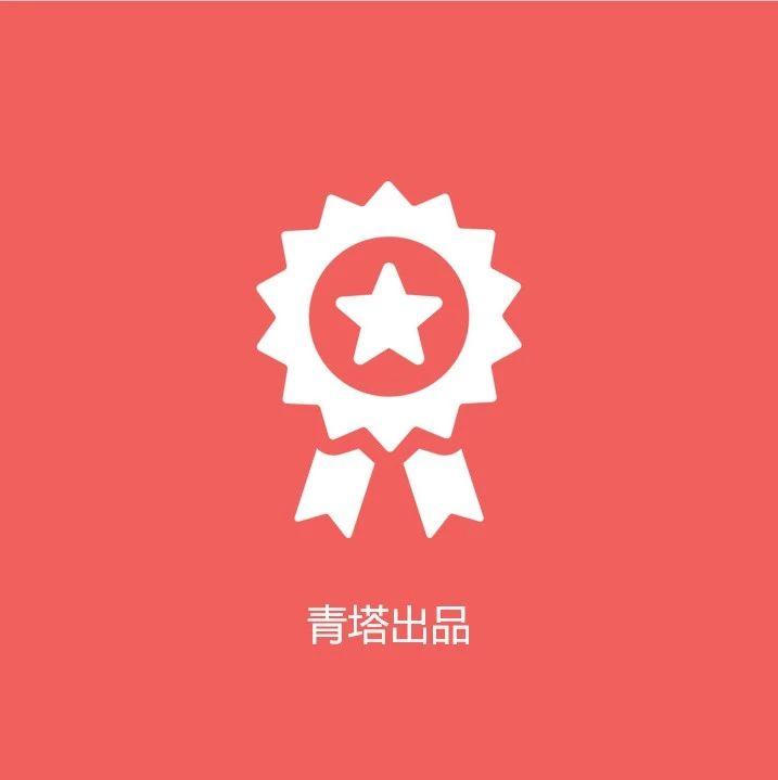 """全国第一!山东大学历年三位本科校友斩获""""中国诺贝尔奖"""""""