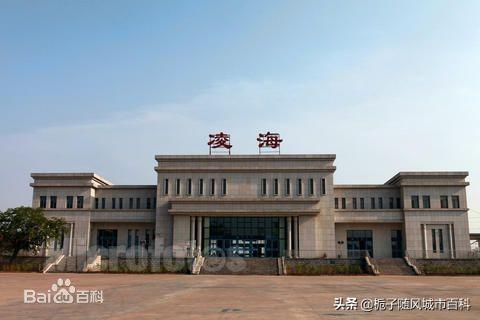 凌海市的第一大火车站——凌海站