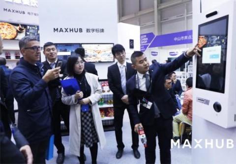 拥抱智能新零售,MAXHUB全新方案助力零售业智能升级